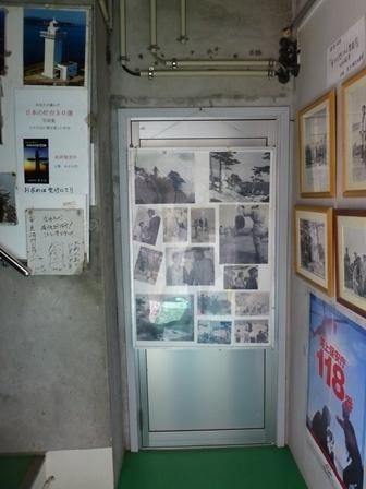 安乗埼灯台21