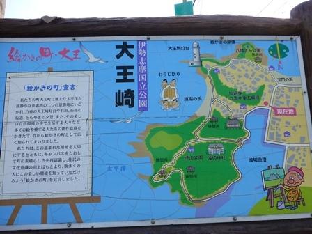 大王埼灯台2