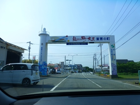 大王埼灯台34