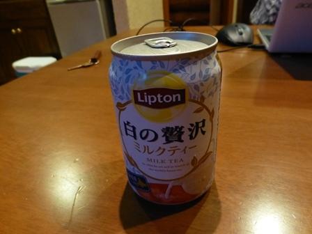 フィオーレ志摩夕食39