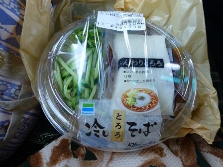 ファミリーマート志摩和具店 (9)