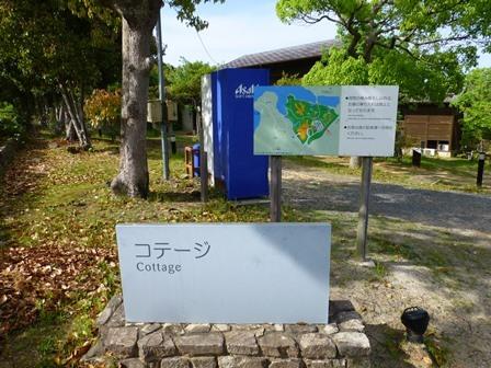 ホテル近鉄アクアヴィラ伊勢志摩8