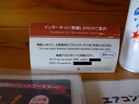 ホテル近鉄アクアヴィラ伊勢志摩39