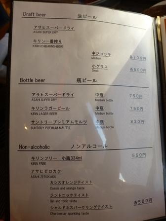 アクアヴィラ伊勢志摩夕食14