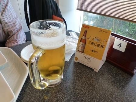 アクアヴィラ伊勢志摩夕食16