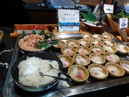 アクアヴィラ伊勢志摩夕食30