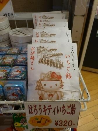 売店花ごよみ13
