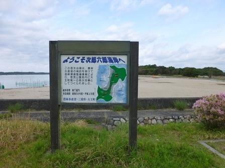 アクアヴィラ朝のお散歩 (38)