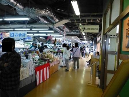 2017道の駅伊勢志摩11