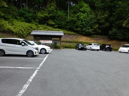 2017道の駅伊勢志摩16