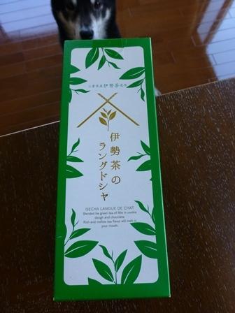GW旅行2017お土産16