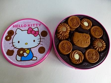 ブルボンキティクッキー缶 21