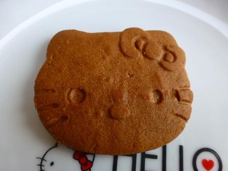 ブルボンキティクッキー缶 23