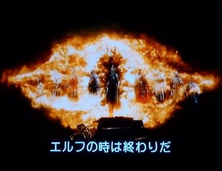 決戦のゆくえ (4)