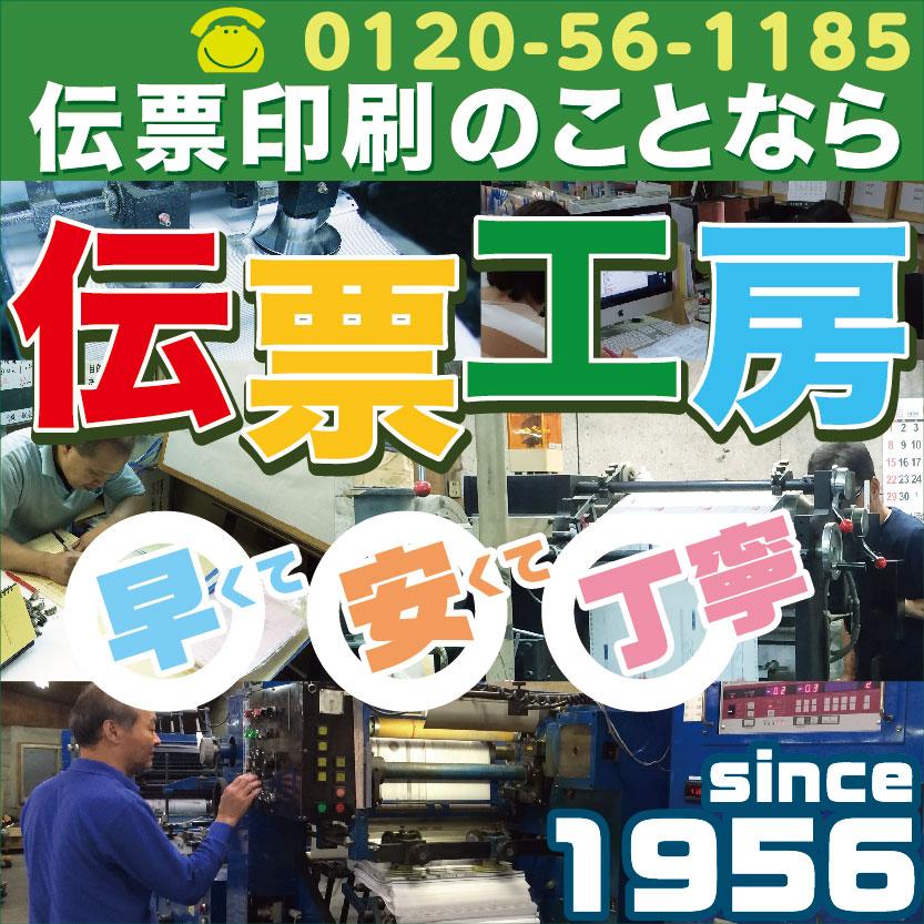 sikaku-01.jpg