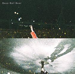 『Base Ball Bear』の最近の曲wwwww
