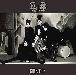 『BUCK-TICK』とかいうバンド