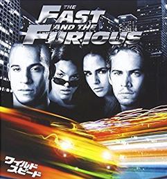 『ワイルドスピード』とかいう車好きを増やす映画