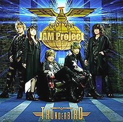 『JAM Project』で一番の名曲が決まりました
