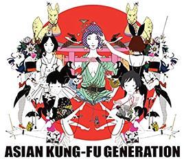 『ASIAN KUNG-FU GENERATION』の名曲で打線組んだ