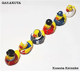 『桑田佳祐』 6年ぶり新アルバム『がらくた』 全国アリーナ&5大ドームツアー発表