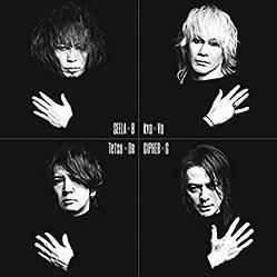 『D′ERLANGER』トリビュート盤発売決定! 参加は「HYDE」、「清春」、「INORAN」、「TERU×HISASHI」、「DIR EN GREY」ら