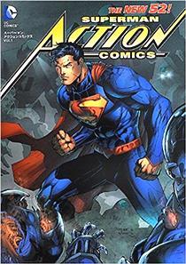 『スーパーマン』信者の外国人「ドラゴンボールの悟空ってスーパーマンのパクリだろ」