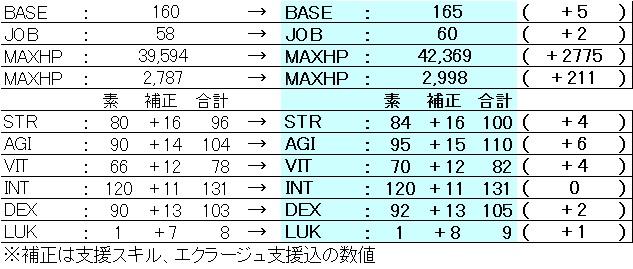 20170619151938ce9.jpg
