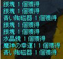170509-21.png