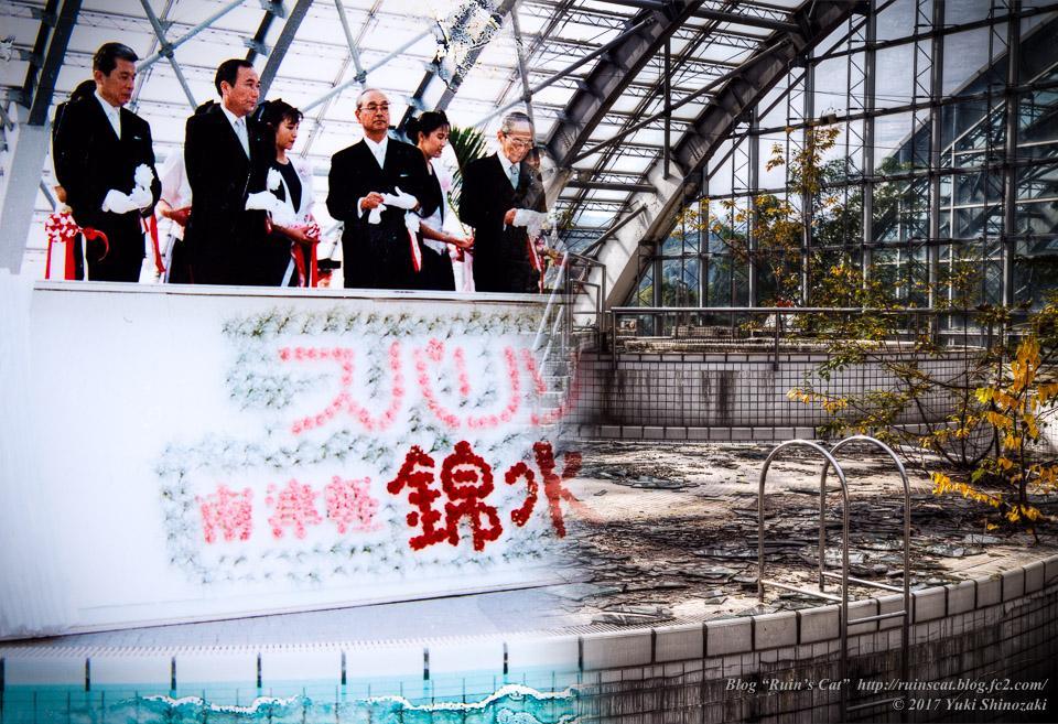 【廃墟】スパガーデン 湯~とぴあ(スパリゾート大鰐)_水沫の見た夢
