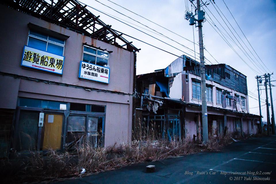 【廃墟】お食事処 桜島・桜島苑_外観02