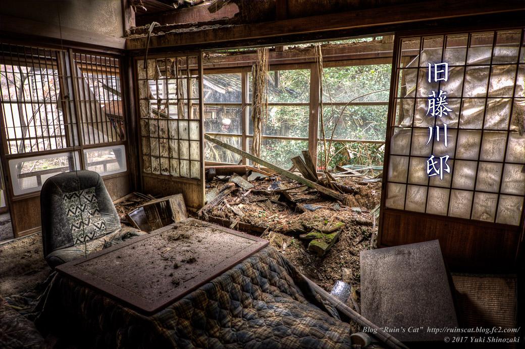 【廃墟】旧藤川邸_コタツの居間