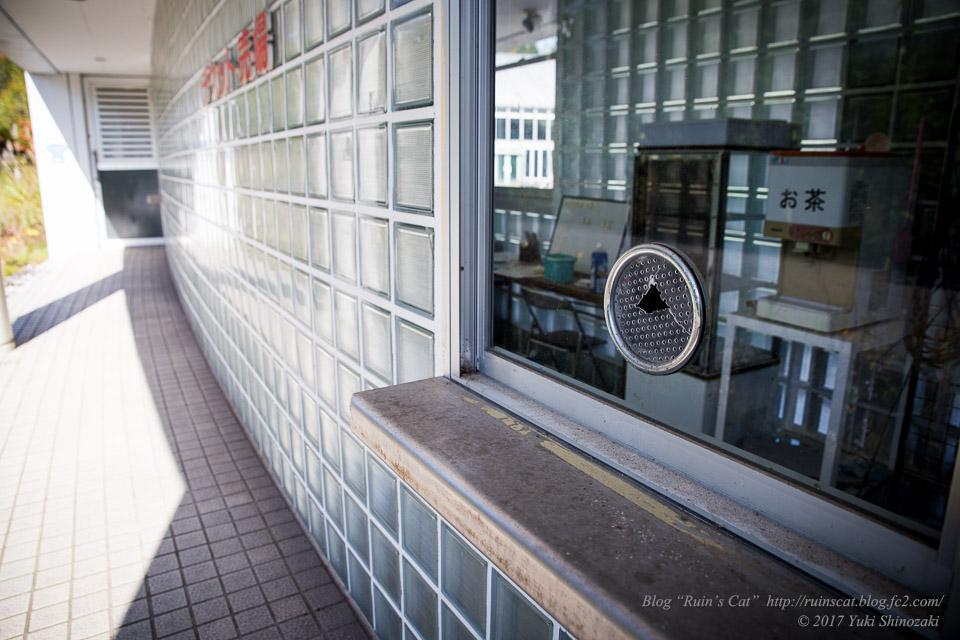 【廃墟】スパガーデン 湯~とぴあ(スパリゾート大鰐)_券売所