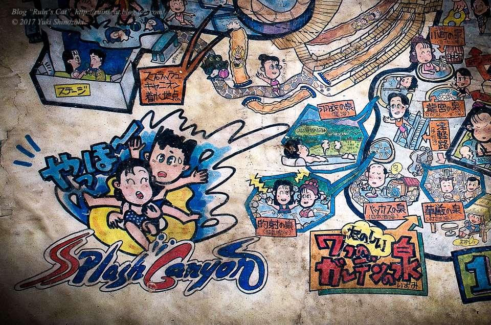 【廃墟】スパガーデン 湯~とぴあ(スパリゾート大鰐)_館内図