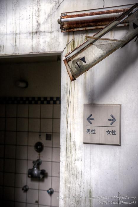 【廃墟】スパガーデン 湯~とぴあ(スパリゾート大鰐)_男女合流部