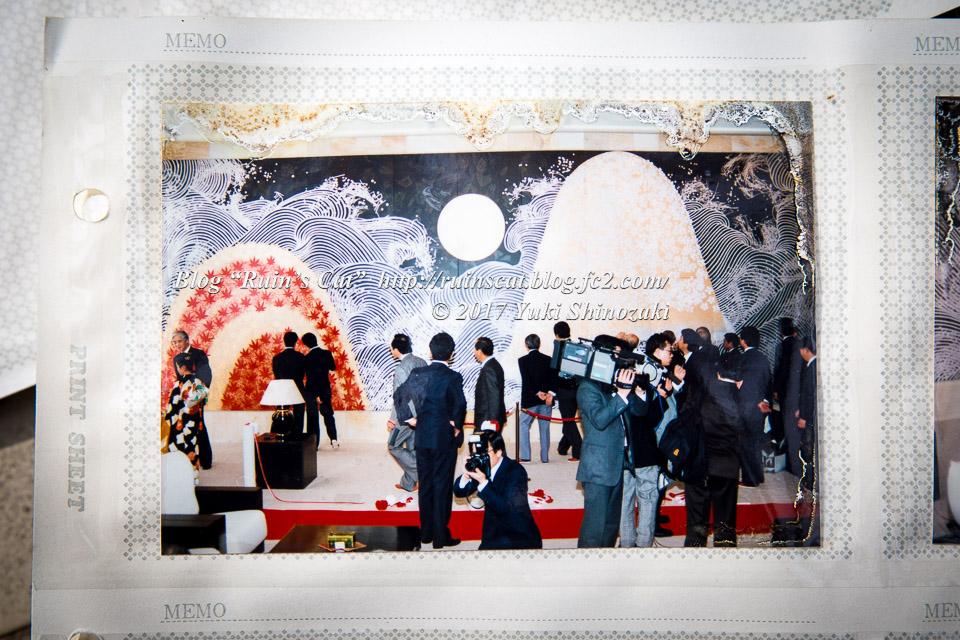 【廃墟】スパガーデン 湯~とぴあ(スパリゾート大鰐)_春秋波濤(加山又造)