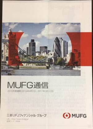 MUFG_2017.jpg