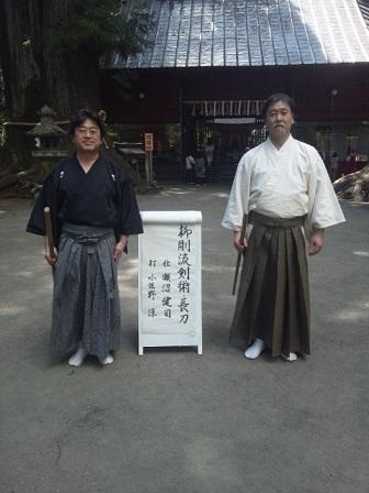 1705_演武_記念写真