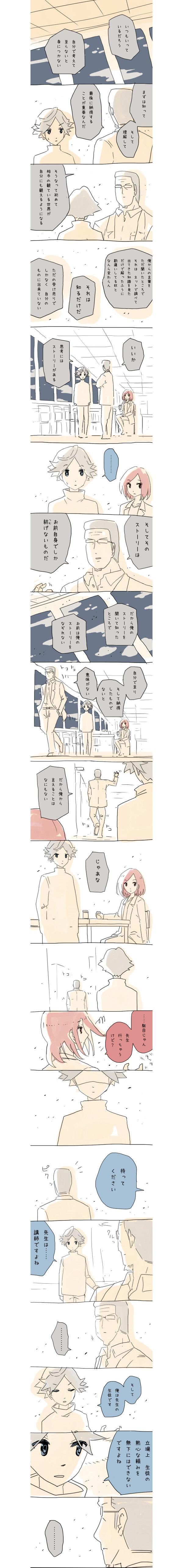 b21_11.jpg
