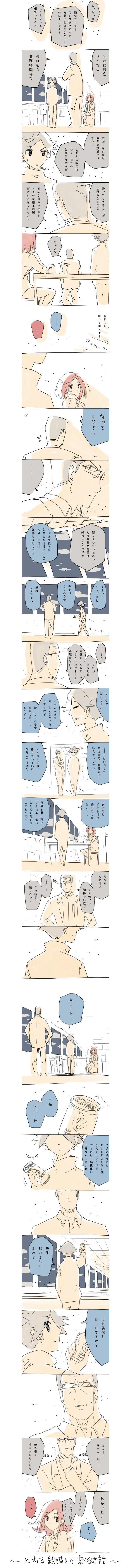 b21_12.jpg