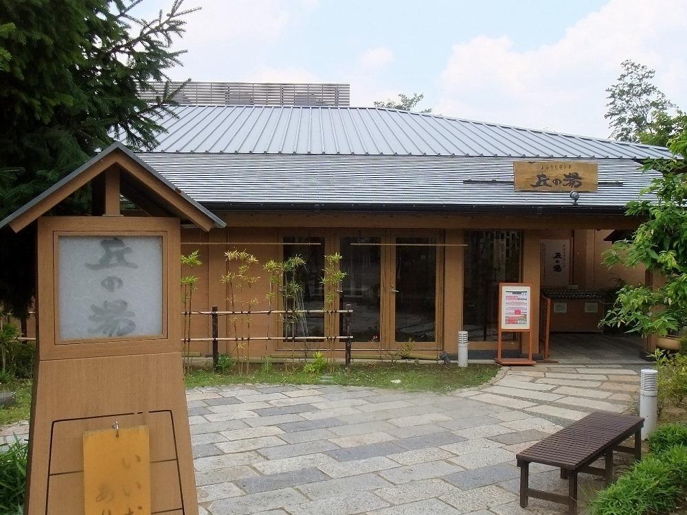 170615okanoyu