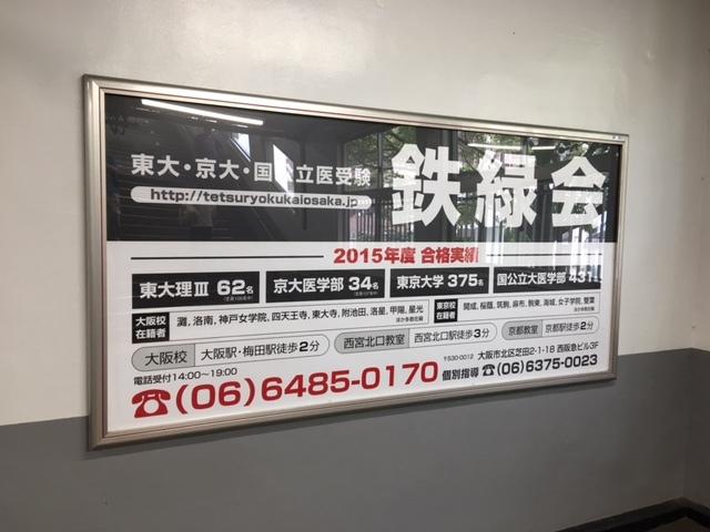 tetsu_terada.jpg