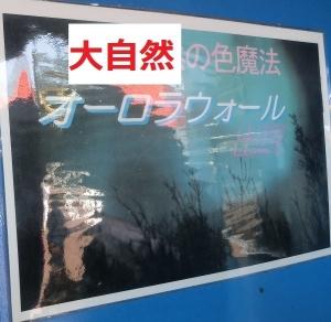 渋川スカイ後5