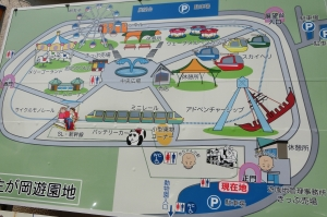 桐生が岡遊園地3