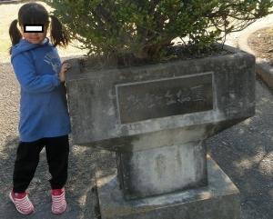 弥生ヶ丘公園1