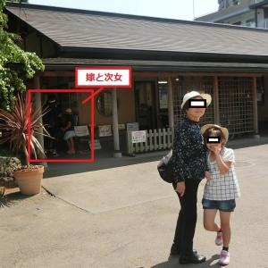 楽寿園施設2