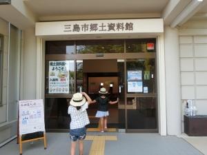 楽寿園施設4