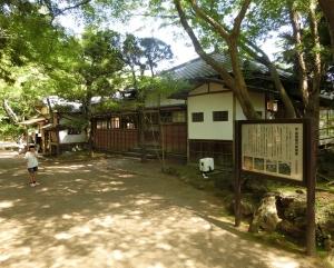 楽寿園施設6