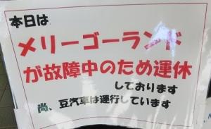 楽寿遊戯7