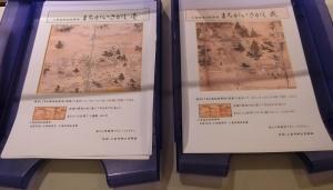 三島郷土9